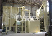 浮石磨粉設備