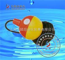 FYK-221塑料浮球液位控制器、电缆浮球开关