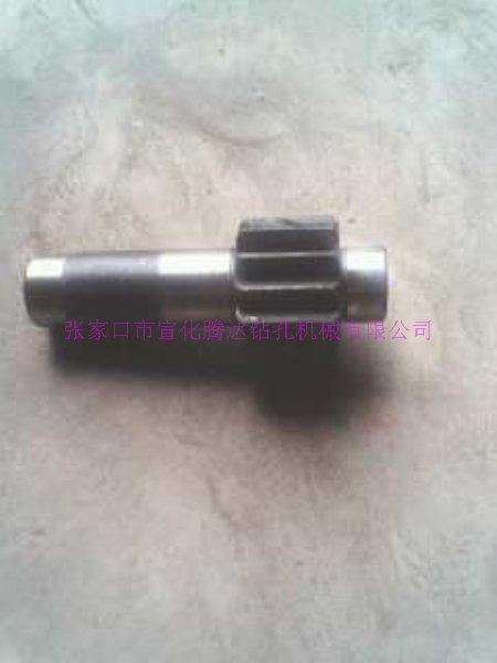 轴1-QZJ100B潜孔钻机配件