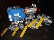 GU真空电动气动球阀 电动不锈钢真空球阀
