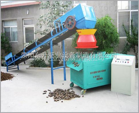秸秆煤炭压块成型机