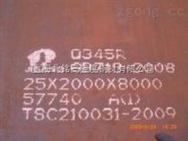 Q345R容器板
