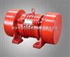 JZO振动电机|JZO-20-6 1.5KW振动电机|JZO50-6 3.7KW振动电机|振动落砂机