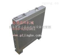 供应空压机风冷却器