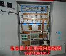专业补偿辊压机的ZVP系列变负载进相器