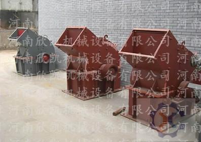 郑州欣凯机械XK-X环锤式破碎机|环锤式破碎机原理