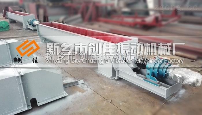 化工行业专用u型螺旋输送机