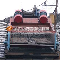 冶金行业专用ZSG型重型振动筛