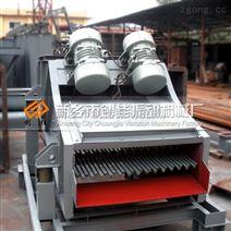 焦化廠專用ZSG型重型振動篩