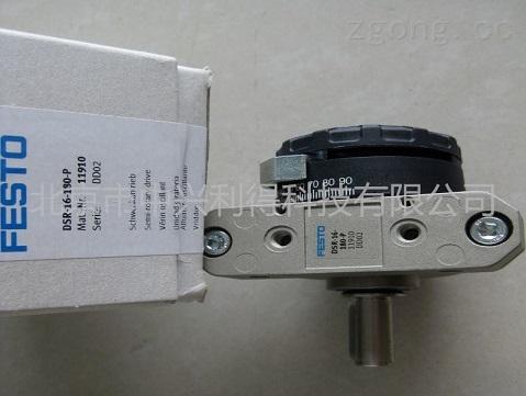 电缸驱动器控制接线图