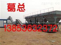 600/700水泥稳定土厂拌设备 水泥稳定土拌和站