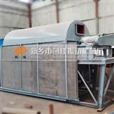 厂家直销采矿厂用GTS型滚筒筛分机