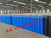 供应氧气瓶批发氧气瓶厂销售电话批发氧气瓶厂