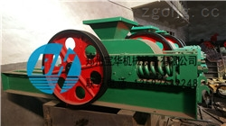 2PG-400X250对辊式破碎机辊皮各种耐磨配件