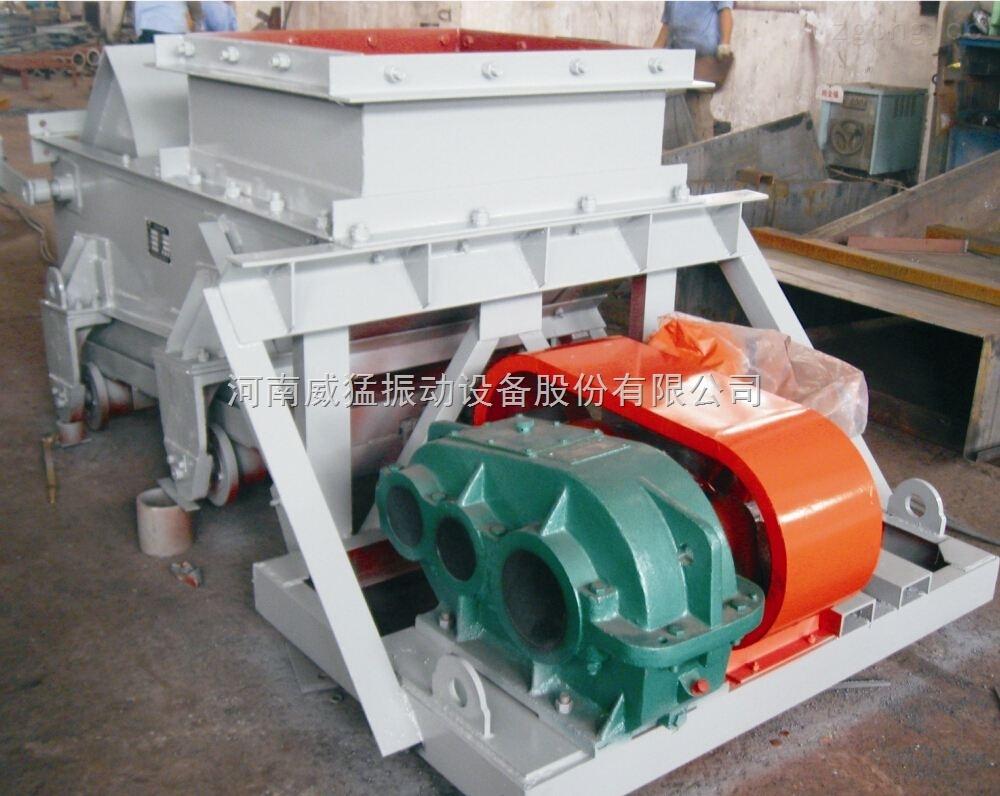 K型往复式给料机【给煤机】-往复式给料机价格-给料机厂家