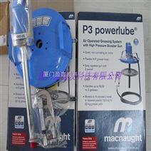 MACNAUGHT玛乐黄油泵P3澳洲原装进口