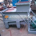 建材行業用K型往復式給料機 往復式給煤機