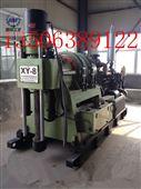 XY-8M型立轴/转盘式钻机,立轴/转盘式钻机