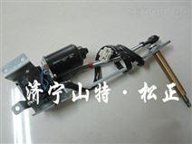 220-7雨刷电机20Y-54-52211,小松纯正配件