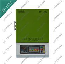 上海煜志可定制箱式實驗爐1236型高溫爐