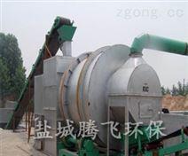 沙子烘干機的控制問題 干燥機廠家直銷