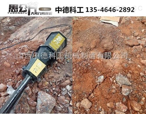 沈阳地基开挖石头硬破碎锤打不动液压撑石机