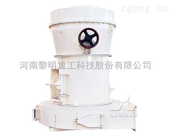 黎明重工雷蒙磨粉机,矿渣炉渣磨粉设备