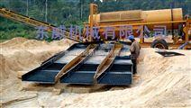 河北淘金设备鼓动溜槽优质供应商找东威