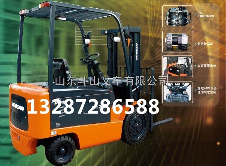 斗山B20Se-PLUS电动叉车