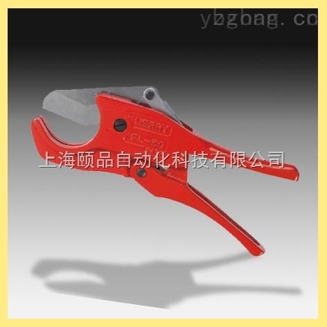 Interflex尼龍軟管剪刀(Conduit cutting tool)