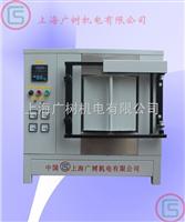 上海高温炉 实验高温炉 智能高温炉