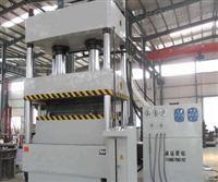 专业生产四柱液压机,大小均可定制