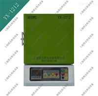 1200℃可定制箱式实验炉1212型