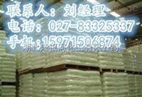 聚癸二酸酐生产厂家