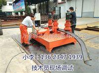 湖南河北工字钢弯拱机型号U型钢弯弧机