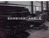 DFBDFB型金属长梁