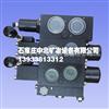 PSV42/220-3两联多路换向阀
